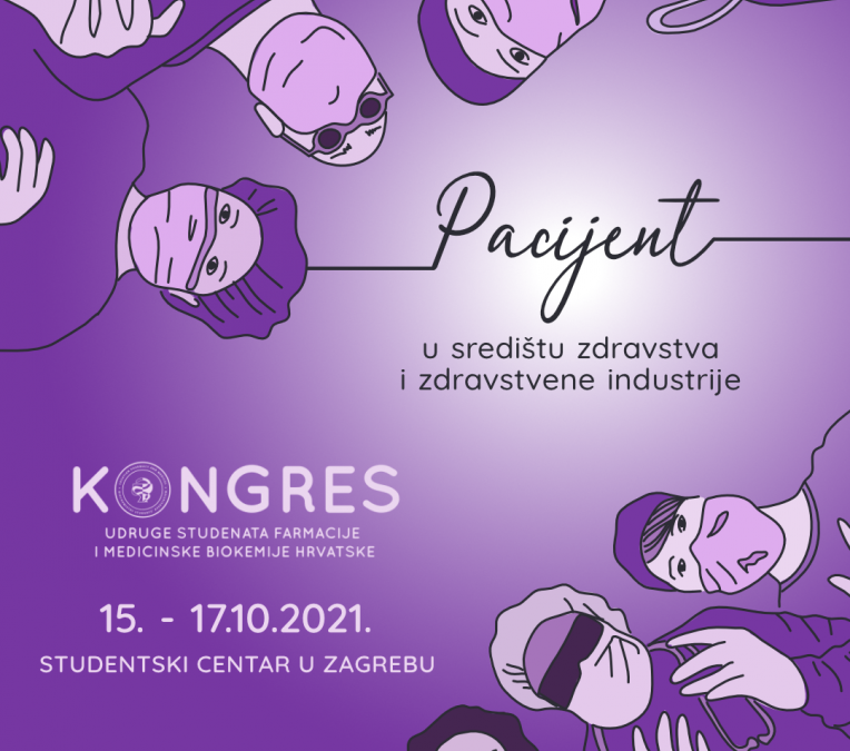 7. Nacionalni kongres Udruge studenata farmacije i medicinske biokemije Hrvatske